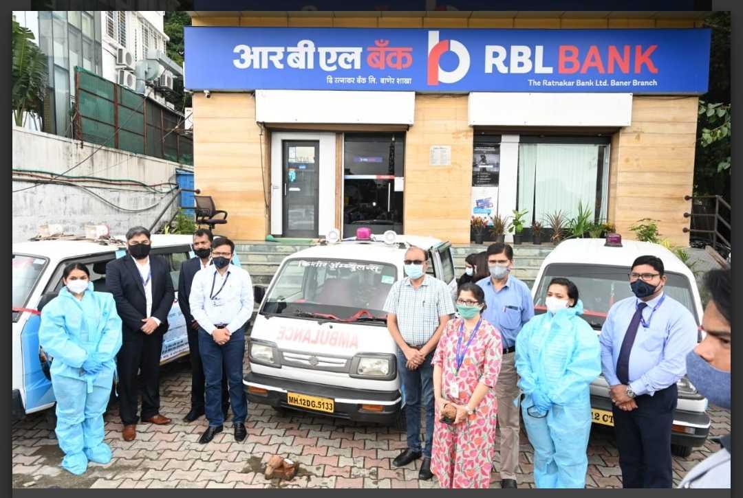 आरबीएल बँकेकडून पाच मोबाईल वैद्यकीय व्हॅन