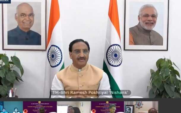 'इंडिया फाइट्स' कोरोना;अभियांत्रिकी महाविद्यालय पुण्याला सर्वोत्कृष्ट 'विश्वकर्मा' पुरस्कार