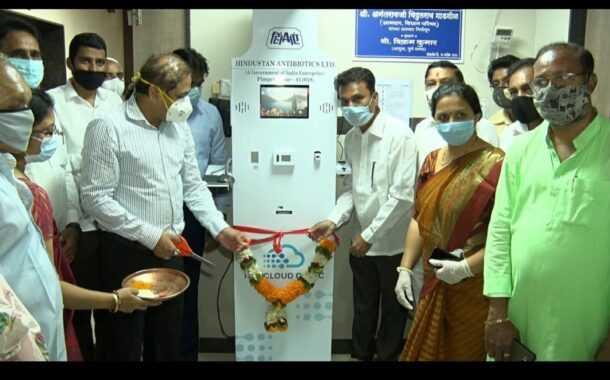 महापालिकेच्या पोटे दवाखान्यात हेल्थ एटीएमचे आयुक्त विक्रम कुमार यांच्या हस्ते लोकार्पण