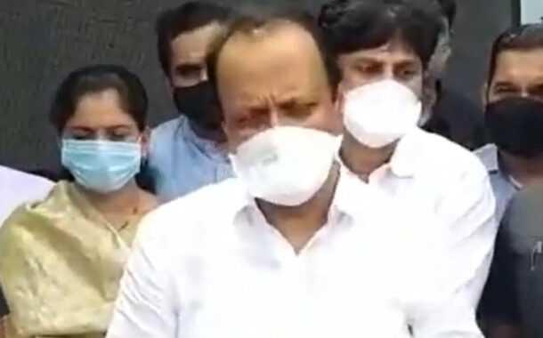 महाराष्ट्रात शेतकरी विधेयक आणि कामगार सुधारणा विधेयक लागू होणार नाही-उपमुख्यमंत्री अजित पवार