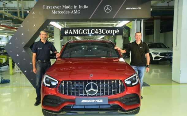 'मर्सिडीज-बेंझ'च्या 'एएमजी'चे स्थानिक उत्पादन भारतात सुरू