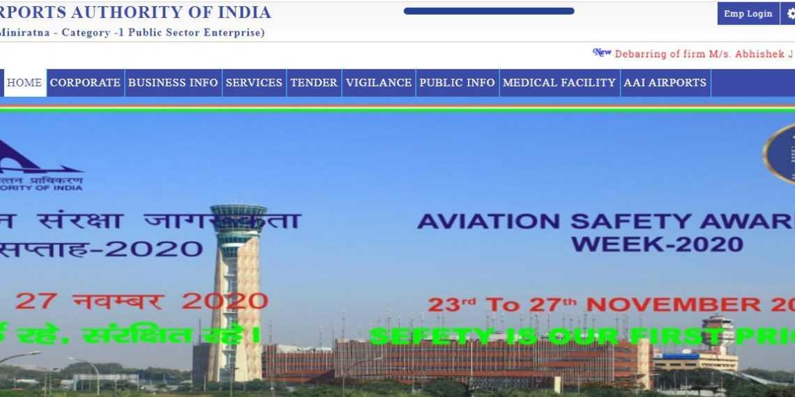 भारतीय विमानपत्तन प्राधिकरणामध्ये विविध ३६८ पदांची भरती