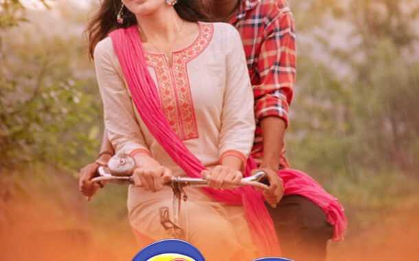 १९ फेब्रुवारीला 'प्रीतम' चित्रपट प्रेक्षकांच्या भेटीला