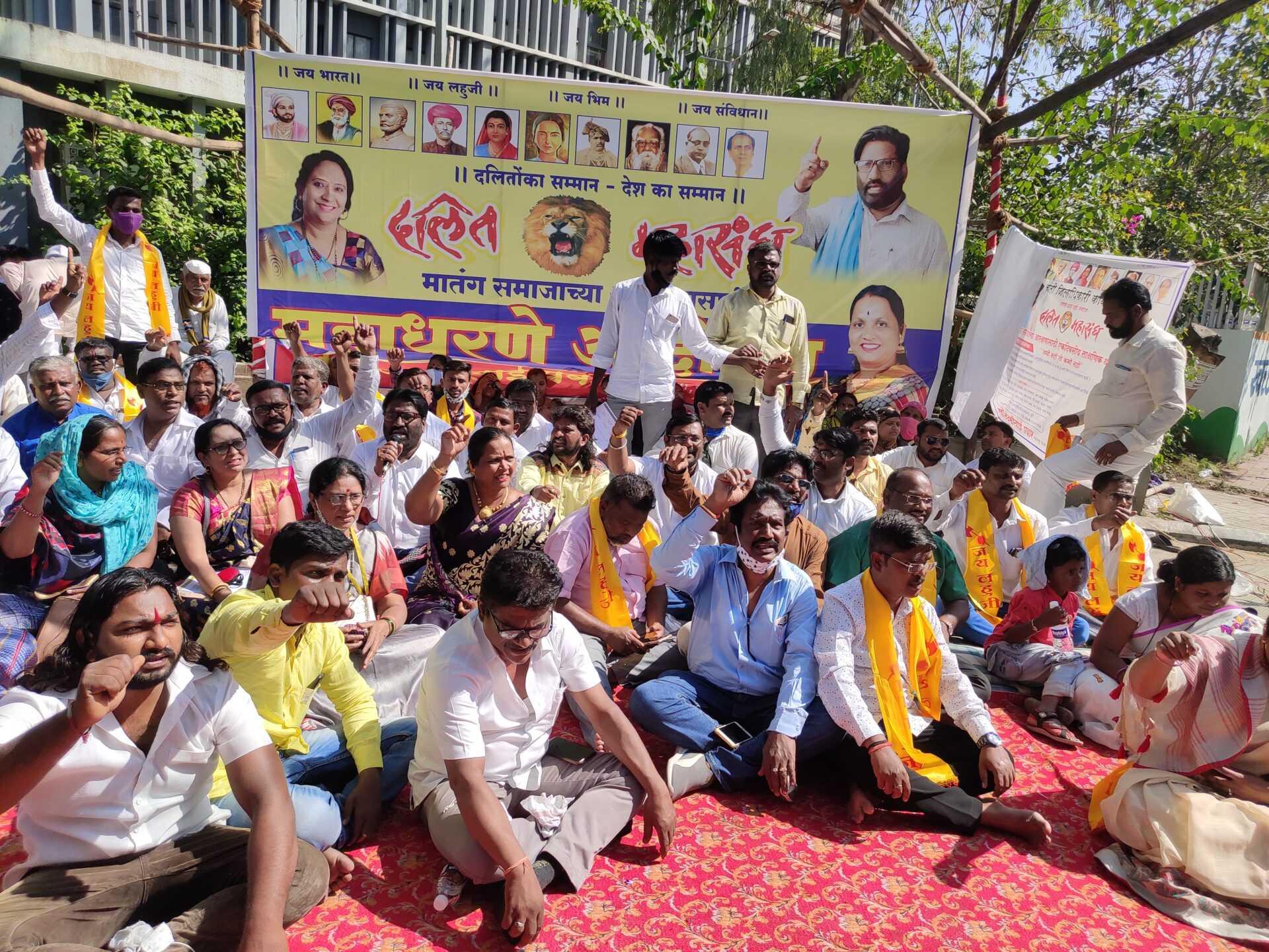 मातंग समाजाच्या आरक्षणासाठी  जिल्हाधिकारी कार्यालयासमोर आक्रोश आंदोलन