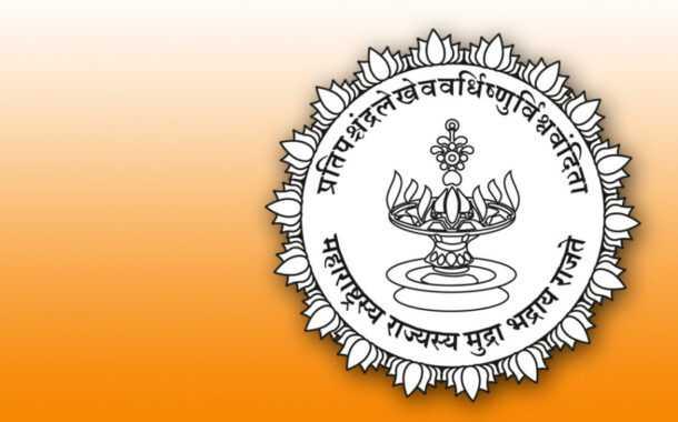 महाराष्ट्र राज्य विकास कर्ज २०२९ अंतर्गत ७५० कोटी रुपयांच्या रोख्यांची विक्री