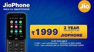 जिओ चा धमाका! १,९९९ रुपयांत फोनसह २ वर्षांसाठी अनलिमिटेड डेटा!