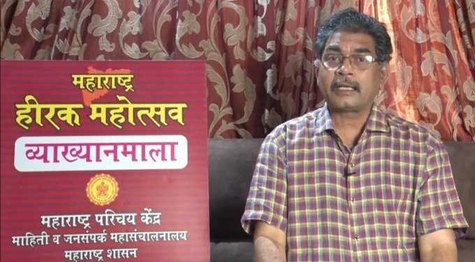 पशुपालक हा महाराष्ट्राचा आद्य वसाहतकार; सातवाहनांनी केली पायाभरणी – प्रसिद्ध विचारवंत संजय सोनवणी