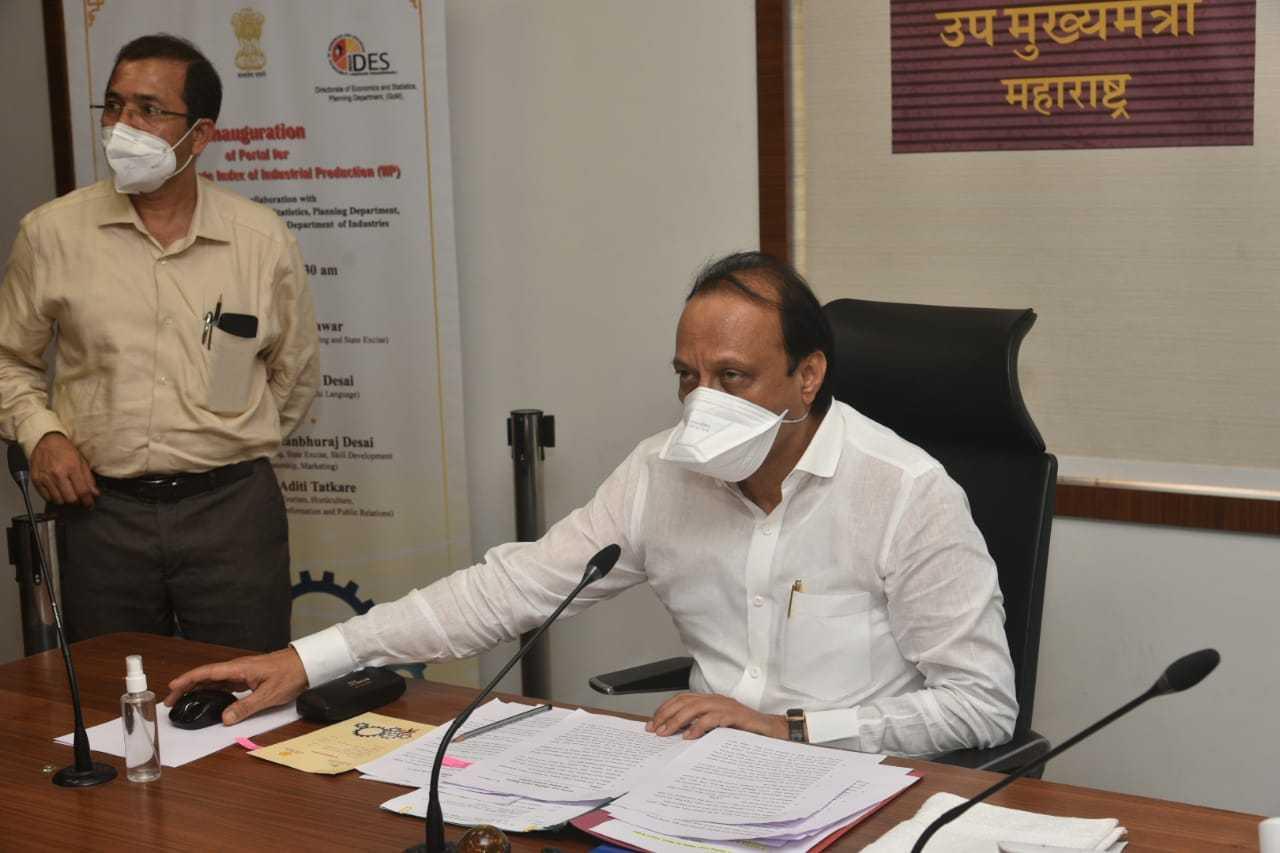 राज्याचे उद्योग धोरण प्रभावीपणे राबविण्यासाठी 'महाराष्ट्र राज्य औद्योगिक उत्पादन निर्देशांक' वेब पोर्टल उपयुक्त ठरेल -उपमुख्यमंत्री अजित पवार