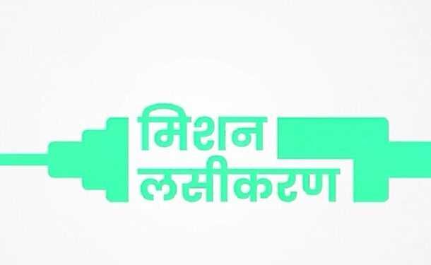 १८ ते ४४ वयोगटासाठी खरेदी केलेल्या लसीतून ४५ वर्षांवरील नागरिकांना देणार दुसरा डोस – आरोग्यमंत्री राजेश टोपे