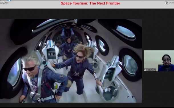 """""""अंतराळ पर्यटन: भविष्यातील झेप"""""""