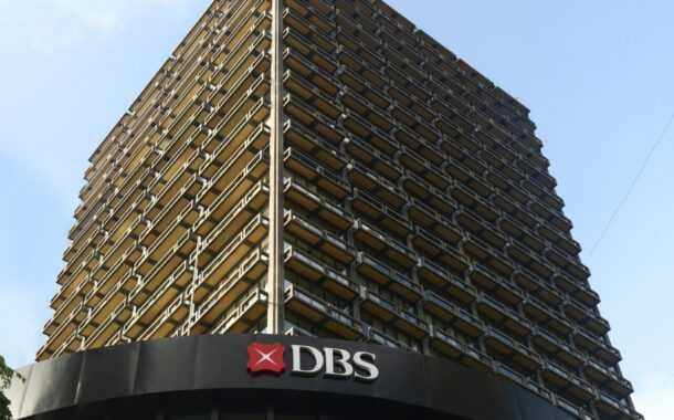 लक्ष्मी विलास बँकेच्या एकत्रीकरणाच्या परिणामानंतरही डीबीएस इंडियाच्या नफा क्षमतेत वाढ