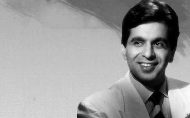ख्यातनाम सुपर अभिनेते दिलीप कुमार यांचे निधन