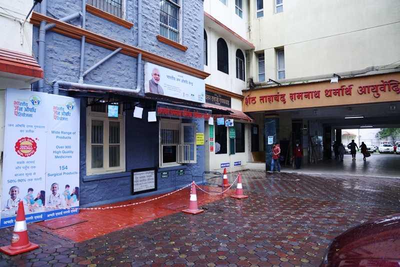 शेठ ताराचंद रामनाथ धर्मार्थ आयुर्वेदिक रुग्णालयामध्ये आता प्रधानमंत्री भारतीय जन औषधी केंद्र
