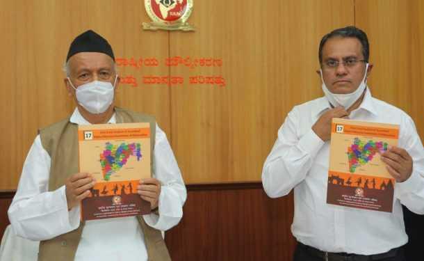 राज्यपालांच्या हस्ते 'नॅक'च्या महाराष्ट्र राज्य उच्च शिक्षण अहवालाचे प्रकाशन