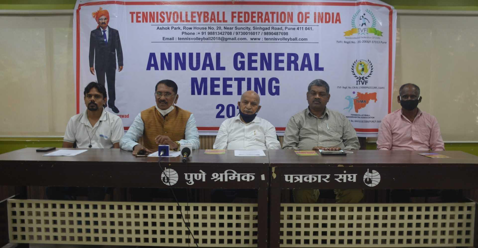 भारतीय  टेनिस व्हॉलीबॉल महासंघास केंद्रीय क्रीडा मंत्रालयाची मान्यता