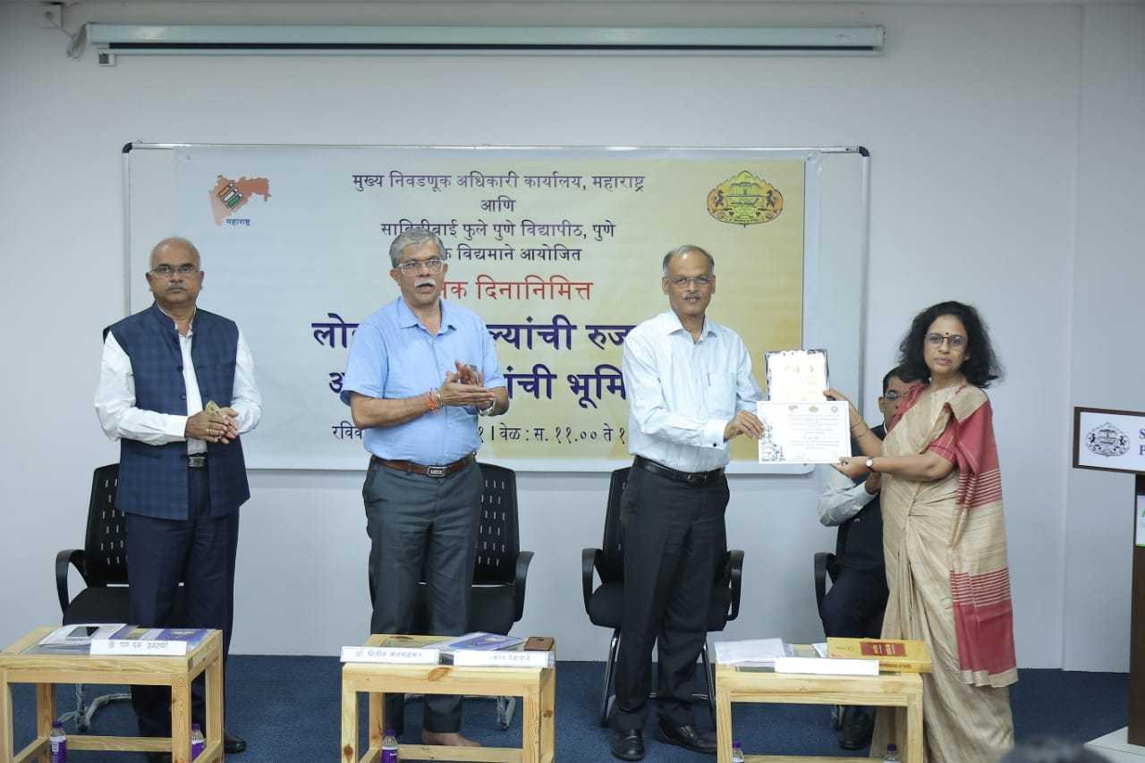 युवकांचा निवडणूक प्रक्रियेतील टक्का वाढण्याची गरज-मुख्य निवडणूक अधिकारी श्रीकांत देशपांडे