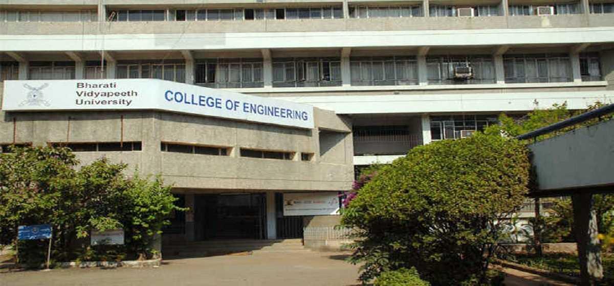 भारती अभिमत विद्यापीठ अभियांत्रिकी महाविद्यालयाला ९६ वे मानांकन