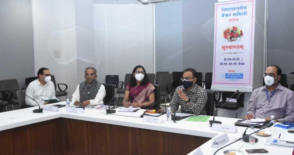 खरीप पीक कर्जाचे उद्दिष्ट 30 सप्टेंबर पर्यंत पूर्ण करावे-जिल्हाधिकारी डॉ. राजेश देशमुख