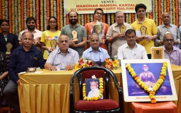 18व्या श्री महेश्वरानंद सरस्वती मेमोरियल महाराष्ट्र खुल्या रॅपिड रेटिंग बुद्धिबळ स्पर्धेत पुण्याच्या आदित्य सामंत याला विजेतेपद