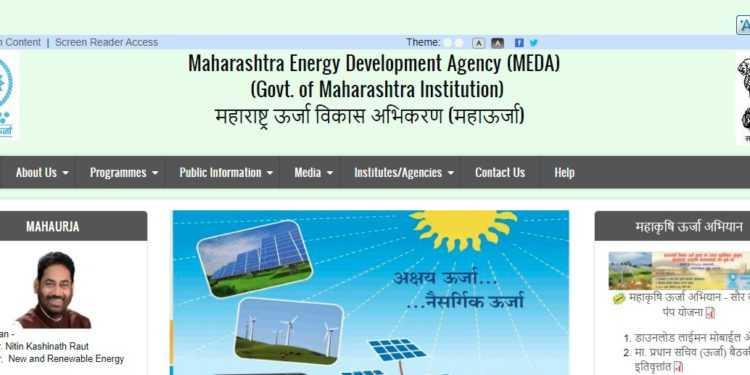 प्रधानमंत्री कुसुम योजनेअंतर्गत सौर कृषीपंपांसाठी अर्ज करण्याचे आवाहन