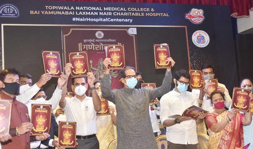 नायर रुग्णालयाला १०० कोटी रुपयांचा निधी – मुख्यमंत्री उद्धव ठाकरे यांची घोषणा