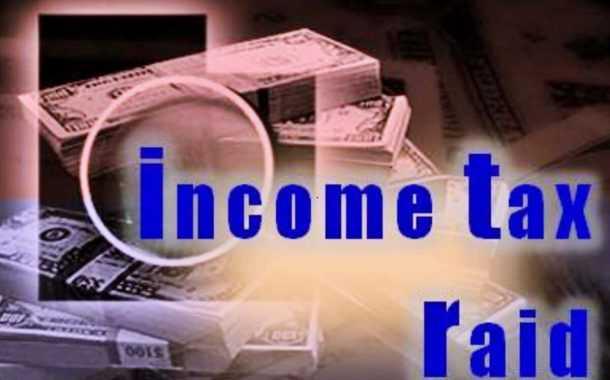 184 कोटी रुपयांचे बेहिशेबी उत्पन्न उघडकीस -महाराष्ट्रातील आयकर धाडी